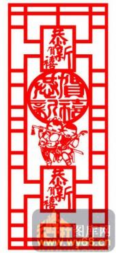 镂空装饰组合式-恭贺新喜-镂空装饰组合式-002-装修效果图