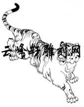 虎2-矢量图-虎步龙行-45-虎国画矢量