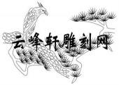 路径鹰-矢量图-丹叶吟风-aaac7-鹰雕刻图