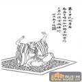 1马企周十八罗汉-矢量图-10第十探手罗汉:半托迦尊者-中国传统罗汉图