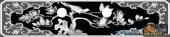 02-鸟立枝头-069-花鸟灰度图