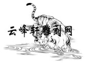 虎2-矢量图-龙虎风云-100-电子版虎