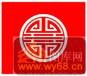 镂空装饰单式002-寿字纹-镂空装饰单式002-050-镂空雕刻模板下载