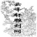 工笔牡丹-矢量图-7太平鸟-矢量牡丹图