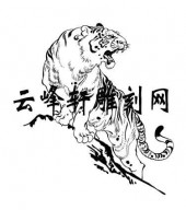 虎2-矢量图-龙跳虎伏-61-虎雕刻图案