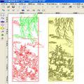 精雕教程-最新版本精雕软件套装教程