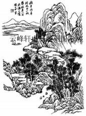 09年3月1日第一版画山水-矢量图-枕山栖谷-30-山水全图