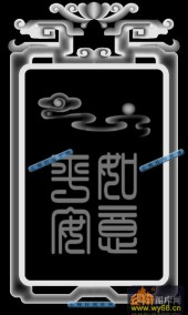 01-如意-076-玉雕灰度图案