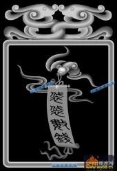 01-神兽-126-玉雕精雕灰度图