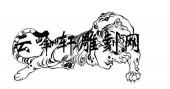 虎3-矢量图-卧虎藏龙-115-虎路径图