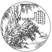 09年3月1日第一版画山水-矢量图-青山小舟-1-山水雕刻图片