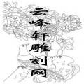 工笔牡丹-矢量图-8喜鹊-矢量牡丹图