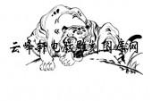 虎1-矢量图-龙骧虎步-24-虎雕刻图案