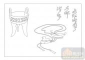 02古文化系列-鼎铛玉石-00020-艺术玻璃