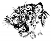 虎2-矢量图-虎头-53-虎全图