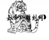 虎2-矢量图-盘龙卧虎-67-虎雕刻图片