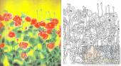 04肌理雕刻系列样图-花丛-00214-雕刻玻璃图案