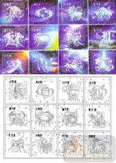 喷砂玻璃-肌理雕刻系列1-12星座-00121