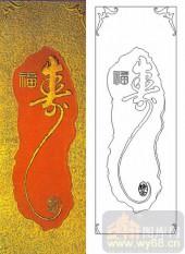 玻璃门-肌理雕刻系列1-福寿双全-00089