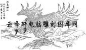 名家画鹰-矢量图-6浩气横秋-国画鹰