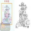 21财神到-财神到-00000-艺术玻璃图