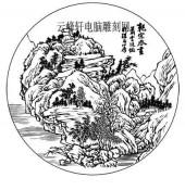 09年3月1日第一版画山水-矢量图-山光水色-7-山水路径图