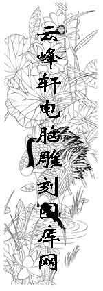 白描仙鹤-矢量图-荷塘双鹤-28-仙鹤路径图