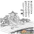 1马企周十八罗汉-矢量图-2;欢喜罗汉:迦诺伐蹉尊者-中国传统罗汉图