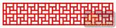 中式镂空装饰001-简约-中式镂空装饰001-022-镂空效果