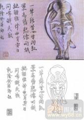 玻璃雕刻-肌理雕刻系列1-黄牛图-00030