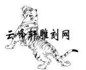 虎2-矢量图-如虎生翼-81-虎国画矢量