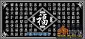蝙蝠鱼-福-012-雕刻灰度图