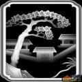 房屋 树-浮雕灰度图