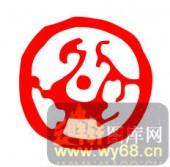 中式镂空装饰001-龙图腾-中式镂空装饰001-057-木板雕刻