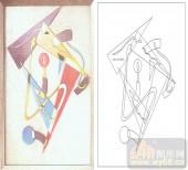 04肌理雕刻系列样图-几何图案-00192-玻璃门