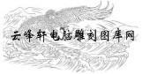 名家画鹰-矢量图-b5搏击风浪图-鹰雕刻图