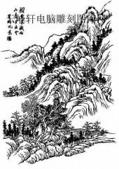 09年3月1日第一版画山水-矢量图-巴山度岭-32-山水全图