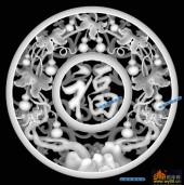 圆盘雕图灰度图-023-福-015-圆盘雕图浮雕图库
