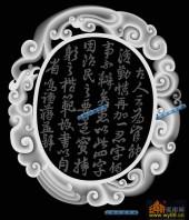 01-古人云-062-玉雕精雕灰度图