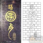 玻璃门-肌理雕刻系列1-福寿-00150