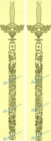 精品神龙剑图镜像