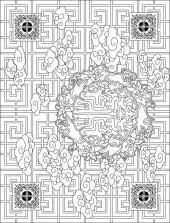 横版56,中式