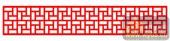 中式镂空装饰001-简约-中式镂空装饰001-014-镂空花纹矢量图