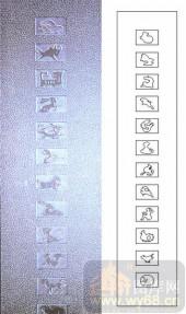 05肌理雕刻系列样图-十二生肖-00035-装饰玻璃