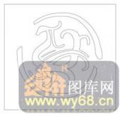 镂空装饰单式002-龙图腾-镂空装饰单式002-051-隔断墙效果图
