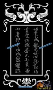 01-望子成龙-022-浮雕灰度图