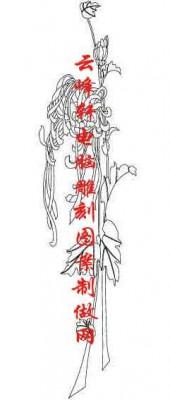 梅兰竹菊-白描图-菊花-mlxj018-梅兰竹菊雕刻图案