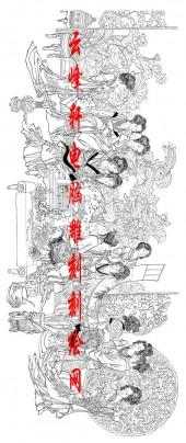 长卷-矢量图-兰闺雅集图-中国传统仕女图