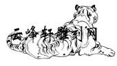虎3-矢量图-虎背-132-虎矢量图