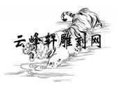 虎2-矢量图-虎穴龙潭-99-电子版虎
